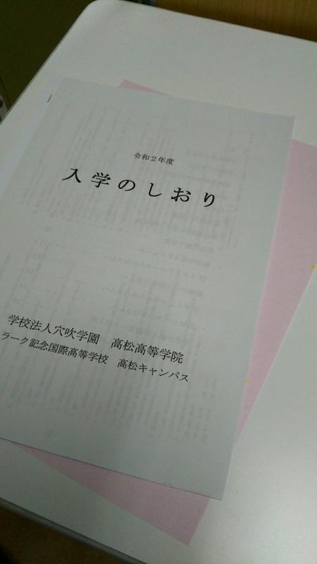 f:id:Clark-Takamatsu:20200414155737j:plain