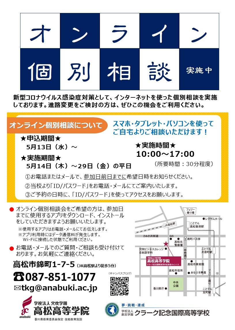 f:id:Clark-Takamatsu:20200514174332j:plain