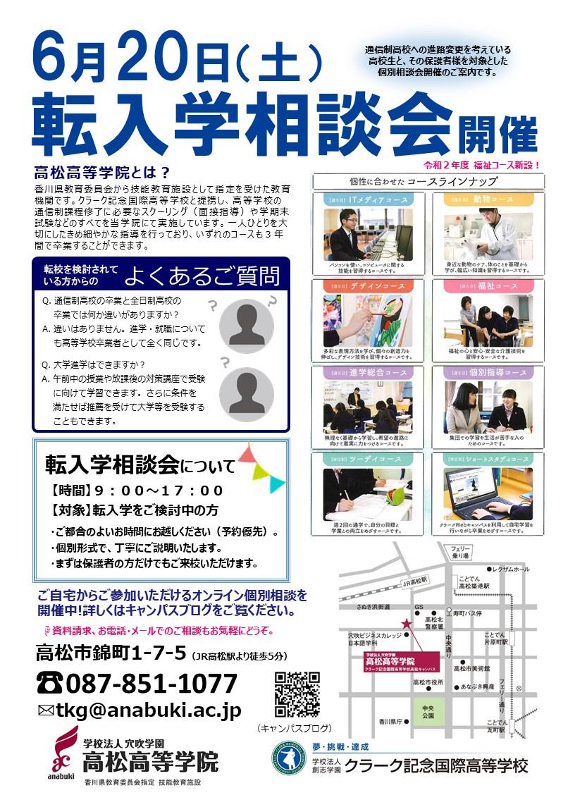 f:id:Clark-Takamatsu:20200528164829j:plain