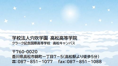 f:id:Clark-Takamatsu:20200612111720j:plain