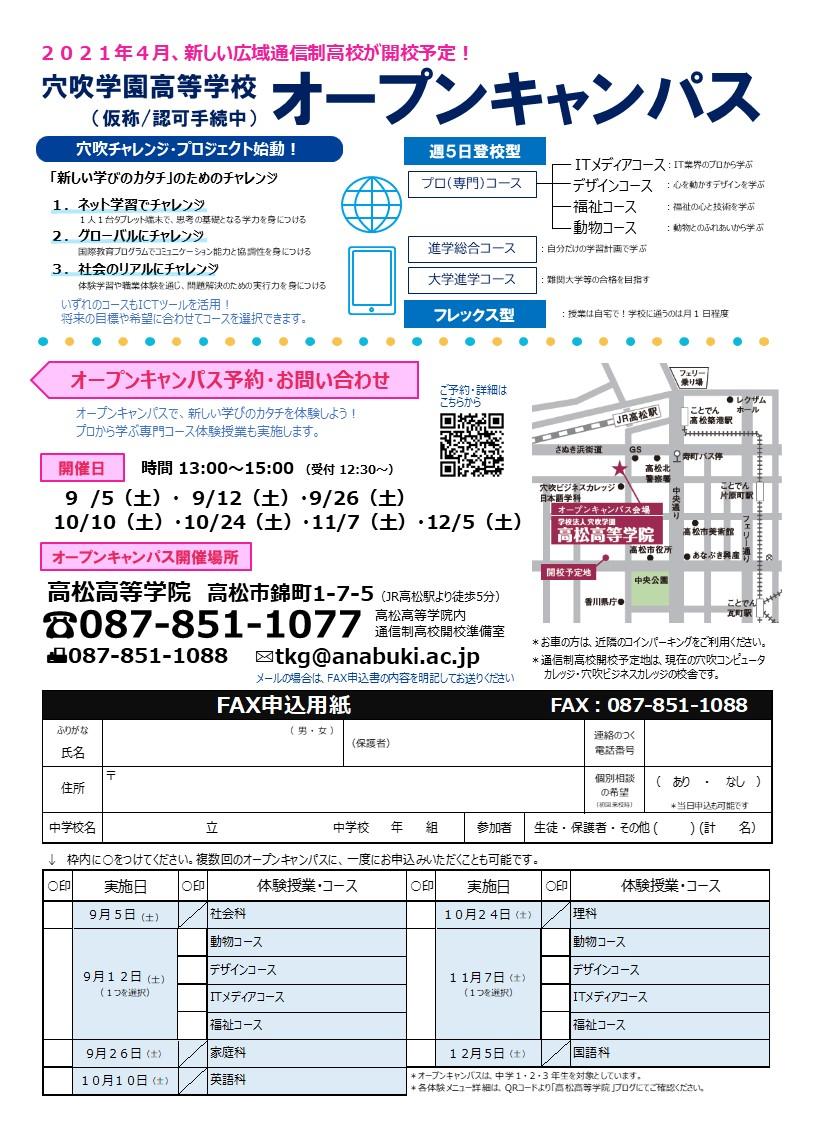 f:id:Clark-Takamatsu:20200817123640j:plain