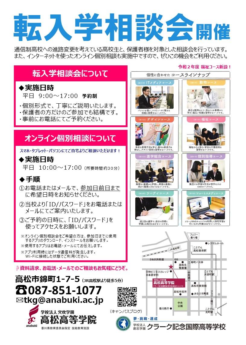 f:id:Clark-Takamatsu:20200909130052j:plain