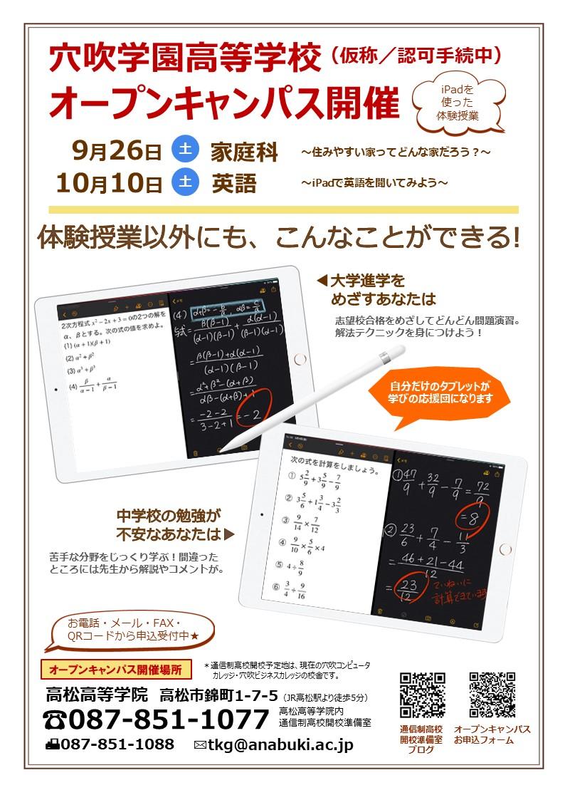 f:id:Clark-Takamatsu:20200909141937j:plain