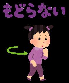 f:id:Clark-Takamatsu:20200930161507p:plain