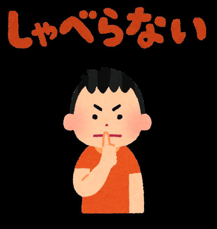 f:id:Clark-Takamatsu:20200930161520p:plain