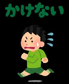 f:id:Clark-Takamatsu:20200930161639p:plain