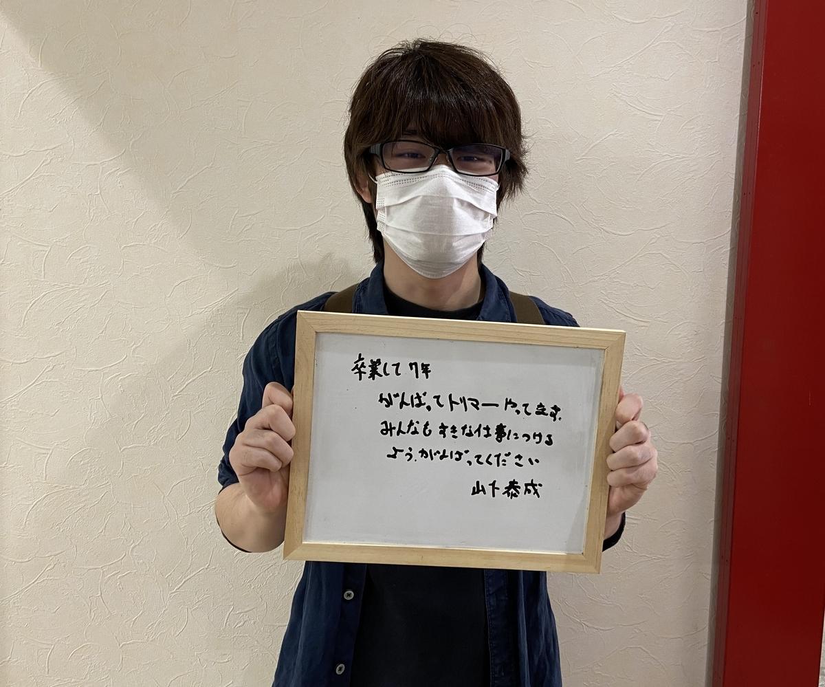 f:id:Clark-Takamatsu:20201009170434j:plain