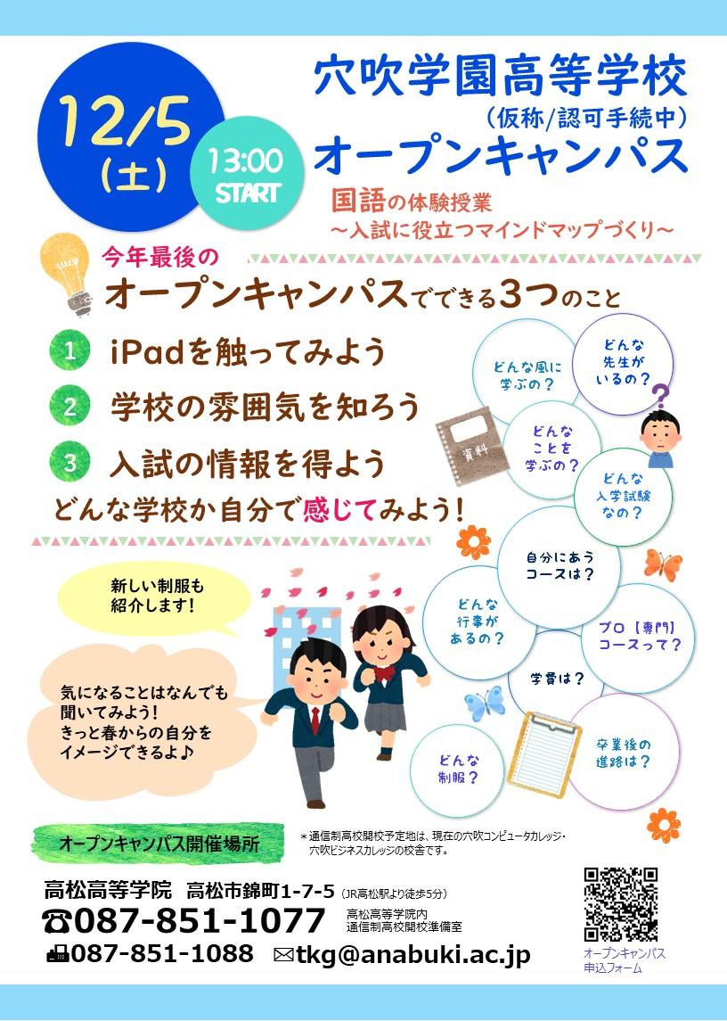 f:id:Clark-Takamatsu:20201107183518j:plain