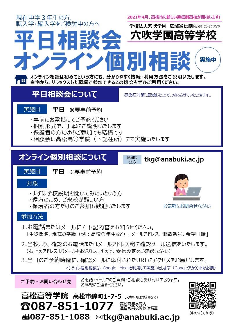 f:id:Clark-Takamatsu:20201107183531j:plain