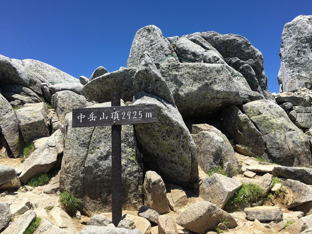 f:id:ClimbingMid50:20170731000153j:plain