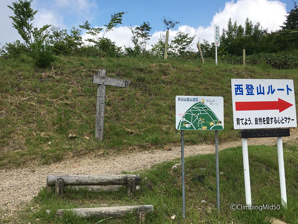 f:id:ClimbingMid50:20180729161119j:plain