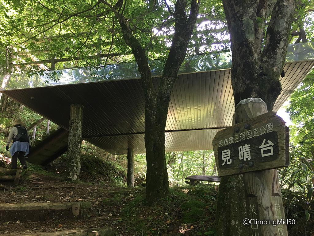 f:id:ClimbingMid50:20180729173829j:plain