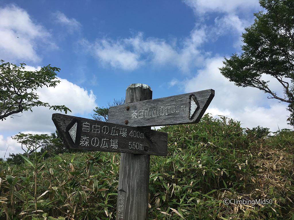 f:id:ClimbingMid50:20180729174011j:plain