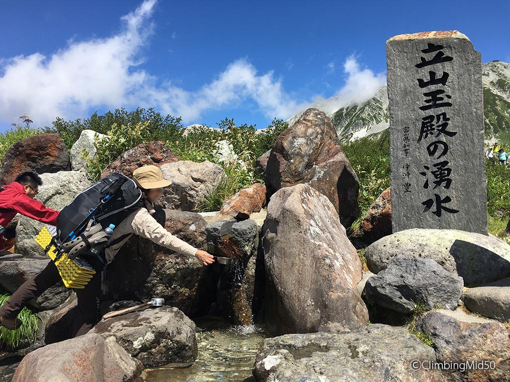 f:id:ClimbingMid50:20180824235357j:plain