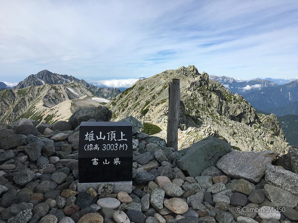 f:id:ClimbingMid50:20180825203139j:plain