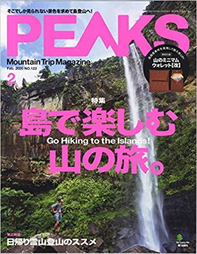 f:id:ClimbingMid50:20200203214049j:plain