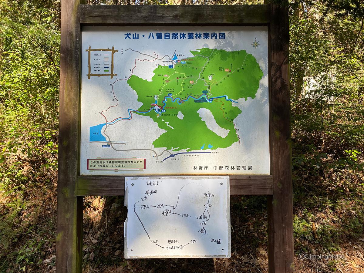 f:id:ClimbingMid50:20200210214434j:plain