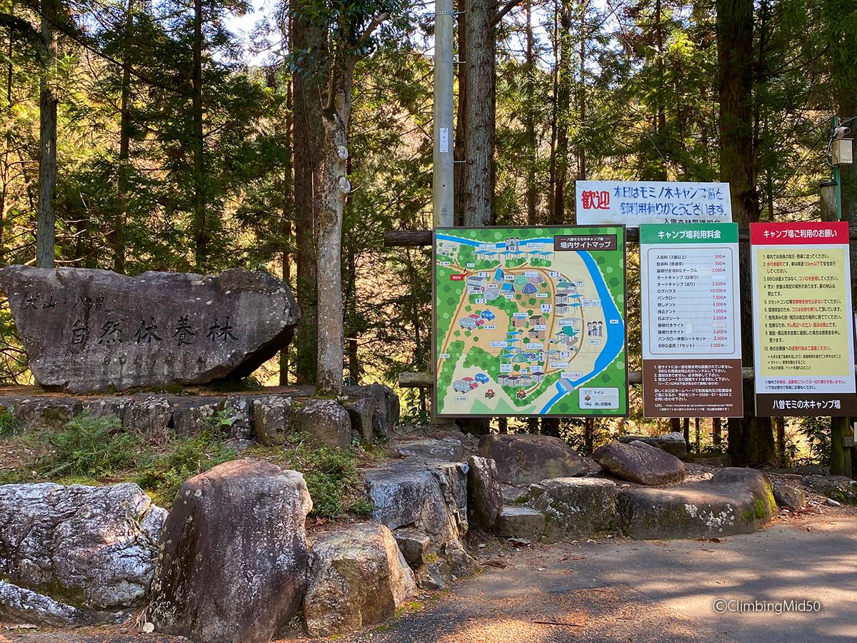 f:id:ClimbingMid50:20200210214612j:plain