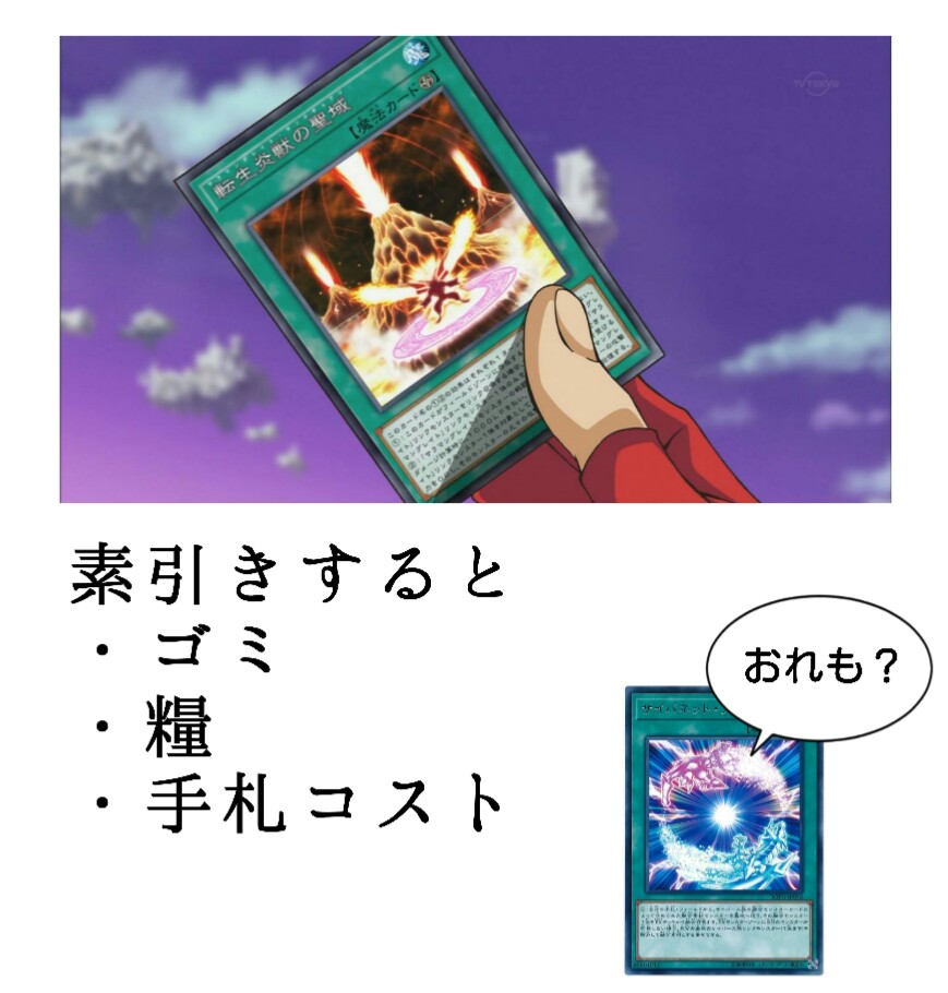 f:id:Cloudian:20190208000753j:plain:w280