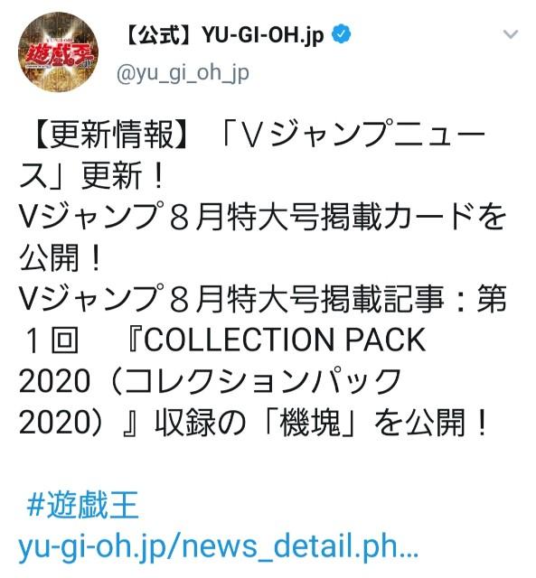 f:id:Cloudian:20200526153001j:plain