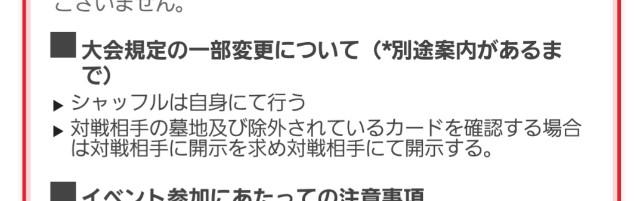 f:id:Cloudian:20200611000429j:plain