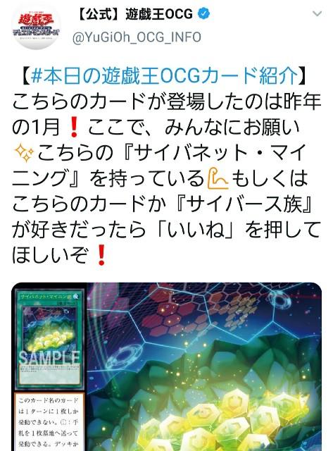 f:id:Cloudian:20200805222752j:plain
