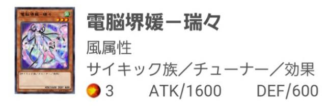 f:id:Cloudian:20200823001309j:plain