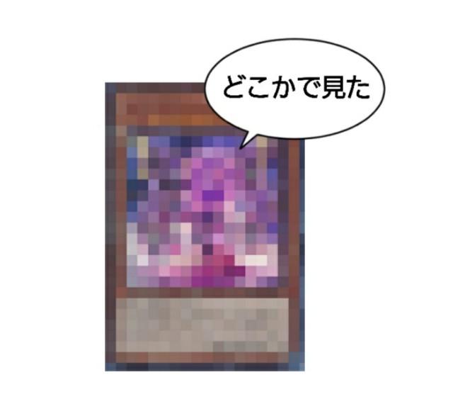 f:id:Cloudian:20210427112359j:plain:w250
