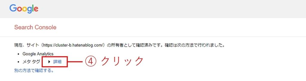 f:id:Cluster-B:20181022124550j:plain