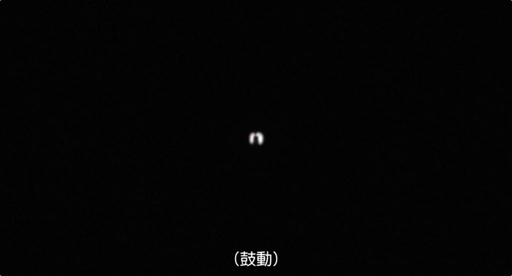 f:id:CobaltBombAO:20180401213236j:plain