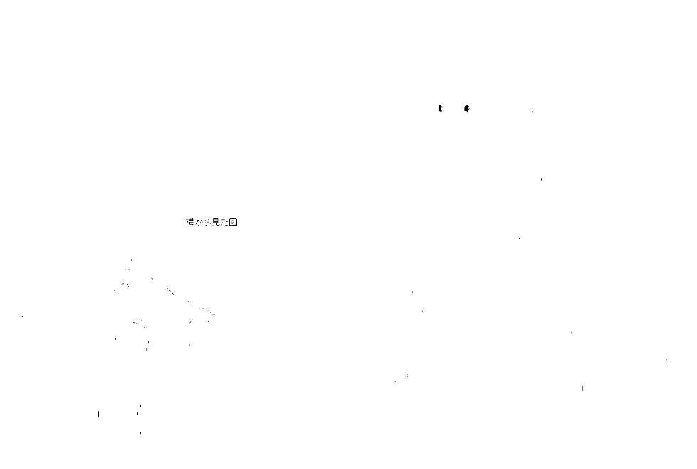 f:id:Coboler:20161229205352p:plain