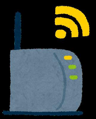 公衆無線LANで頻繁に切断・遮断される場合の対処法