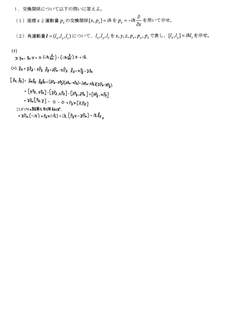 f:id:CoensCyanaP:20171127010444p:plain