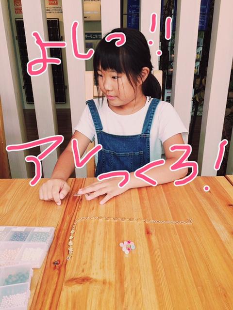 f:id:ColetteMiyazakicity:20160823161412j:plain