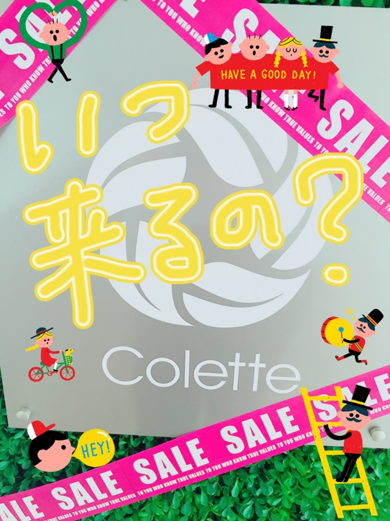 f:id:ColetteMiyazakicity:20160913091549j:plain
