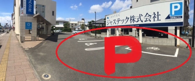 f:id:ColetteMiyazakicity:20160929132603j:plain