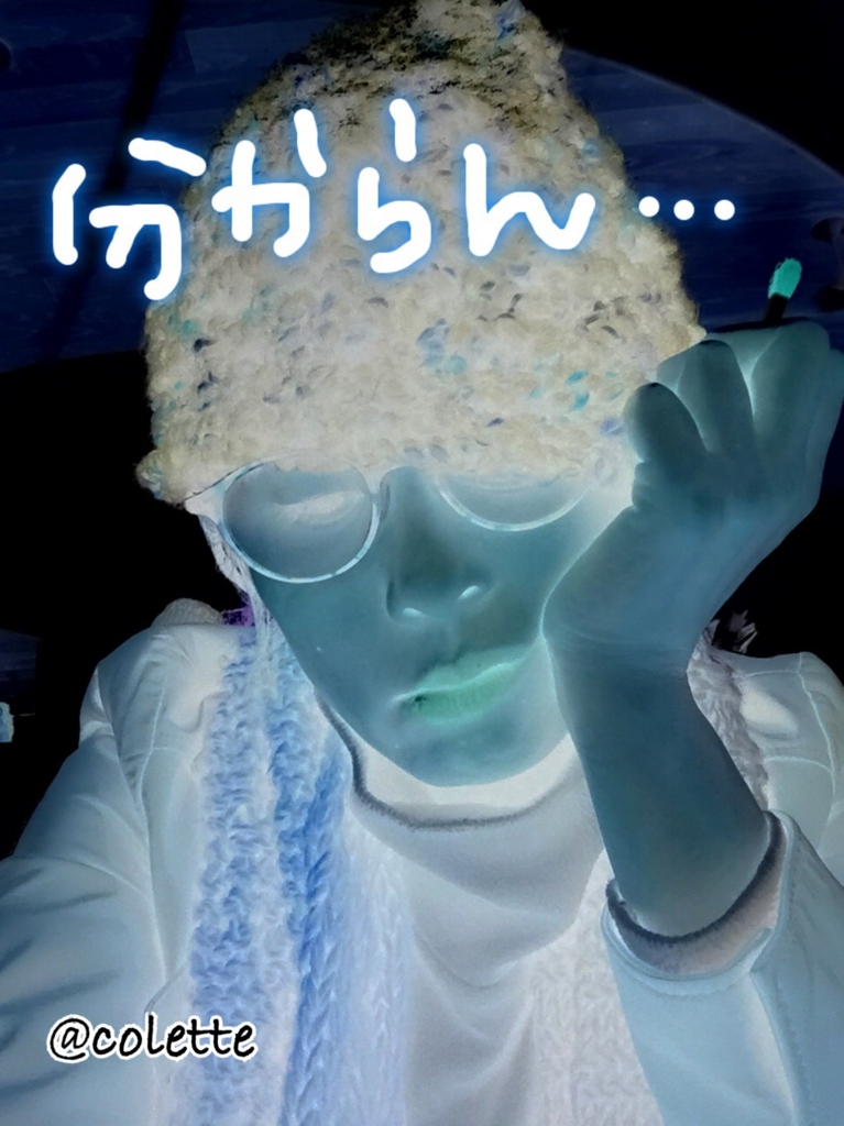 f:id:ColetteMiyazakicity:20161127103923j:plain