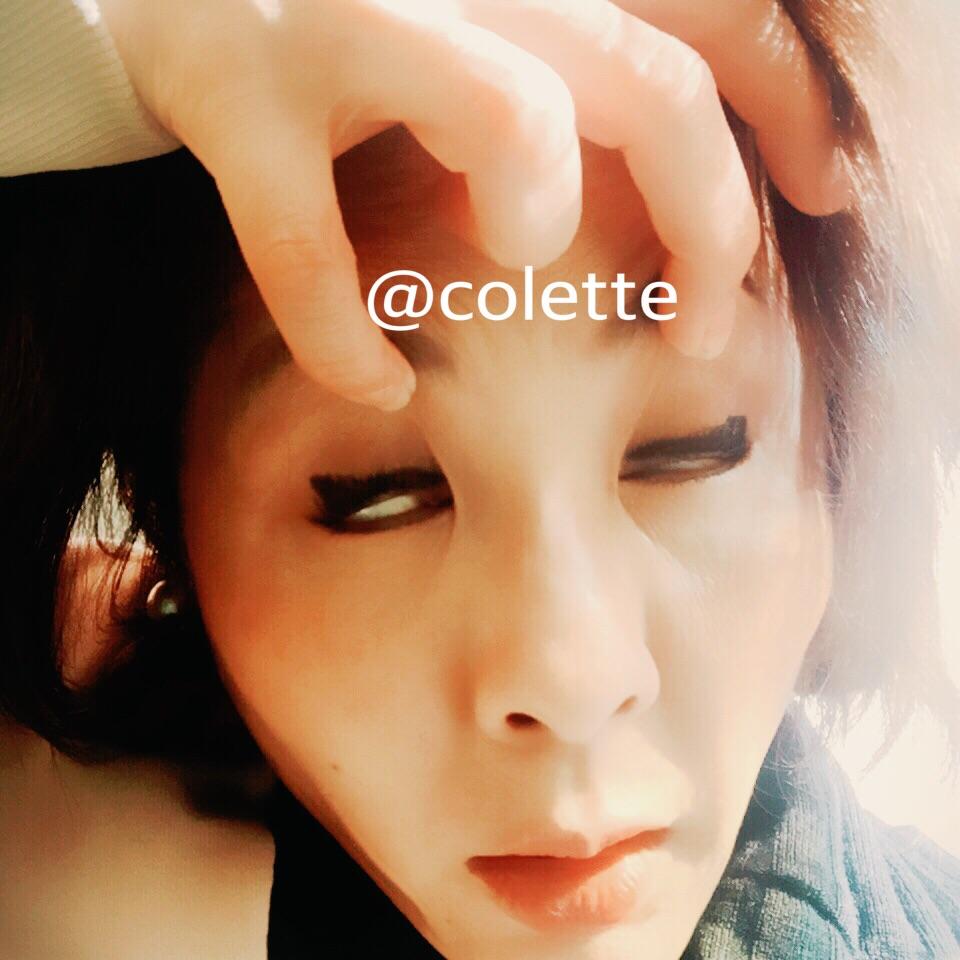 f:id:ColetteMiyazakicity:20161130112024j:plain