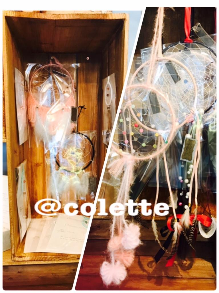f:id:ColetteMiyazakicity:20170127124954j:plain