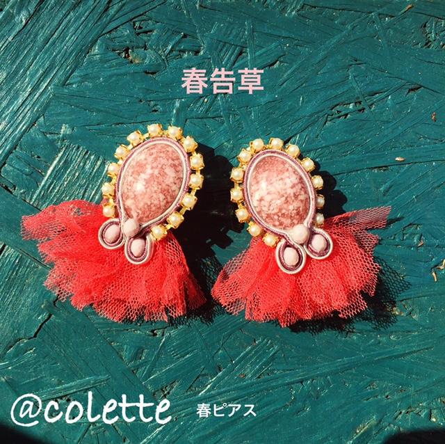 f:id:ColetteMiyazakicity:20170304122257j:plain