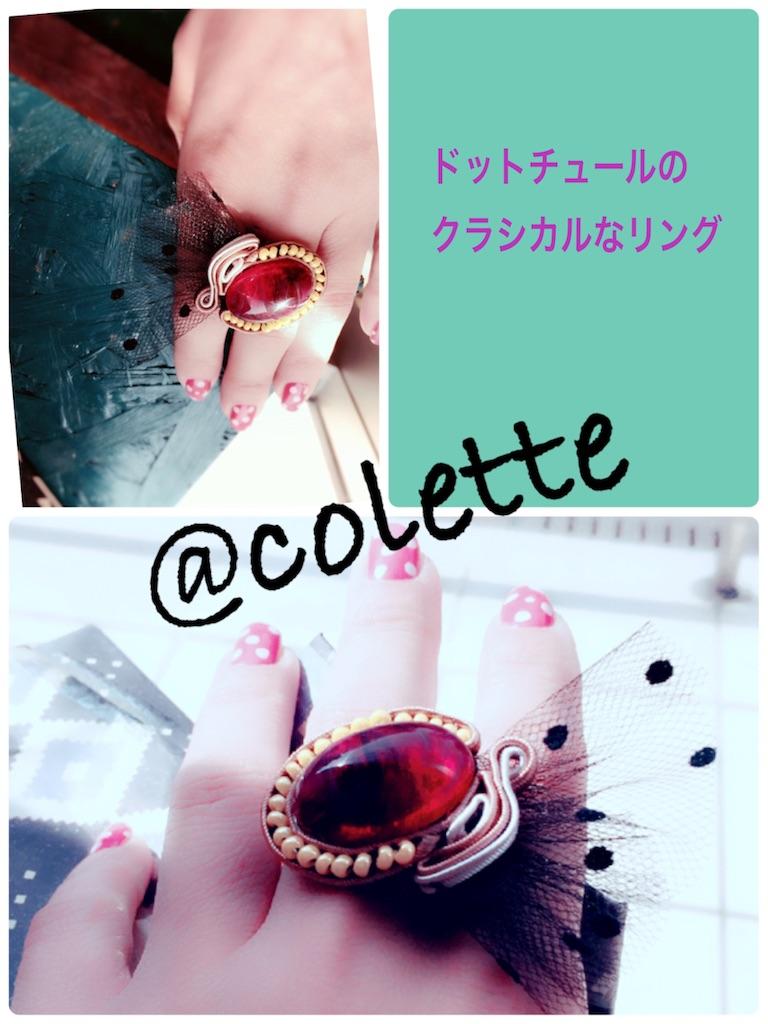 f:id:ColetteMiyazakicity:20170313013550j:image