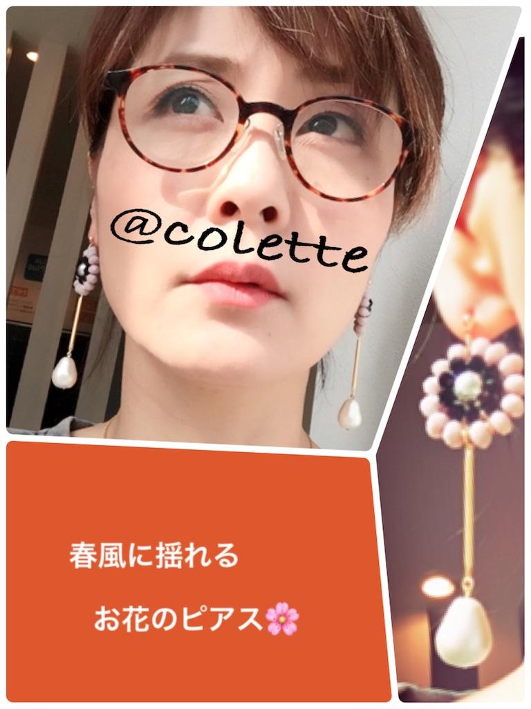 f:id:ColetteMiyazakicity:20170313013609j:image
