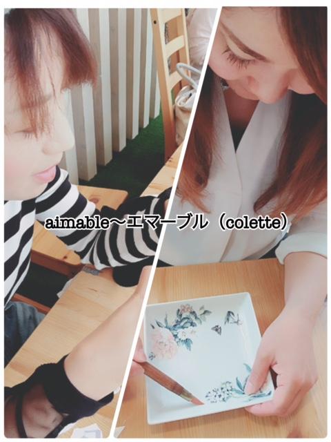 f:id:ColetteMiyazakicity:20170409090022j:plain