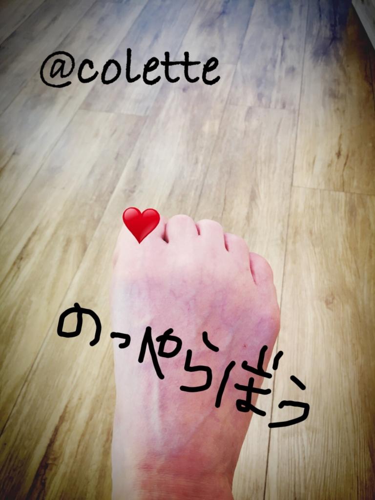 f:id:ColetteMiyazakicity:20170423100223j:plain