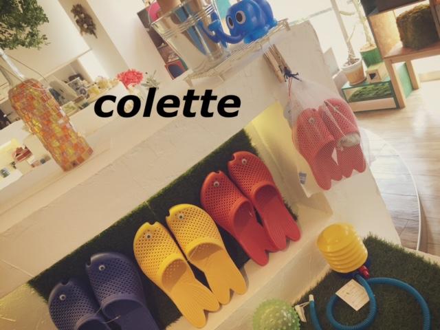 f:id:ColetteMiyazakicity:20170502152524j:plain