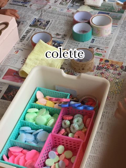 f:id:ColetteMiyazakicity:20170514184151j:plain