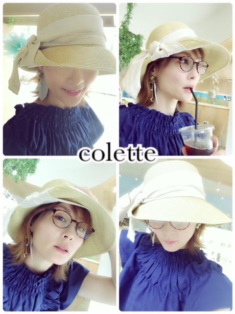 f:id:ColetteMiyazakicity:20170526112137j:plain
