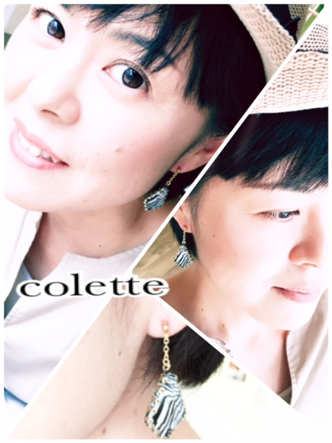 f:id:ColetteMiyazakicity:20170611100849j:plain
