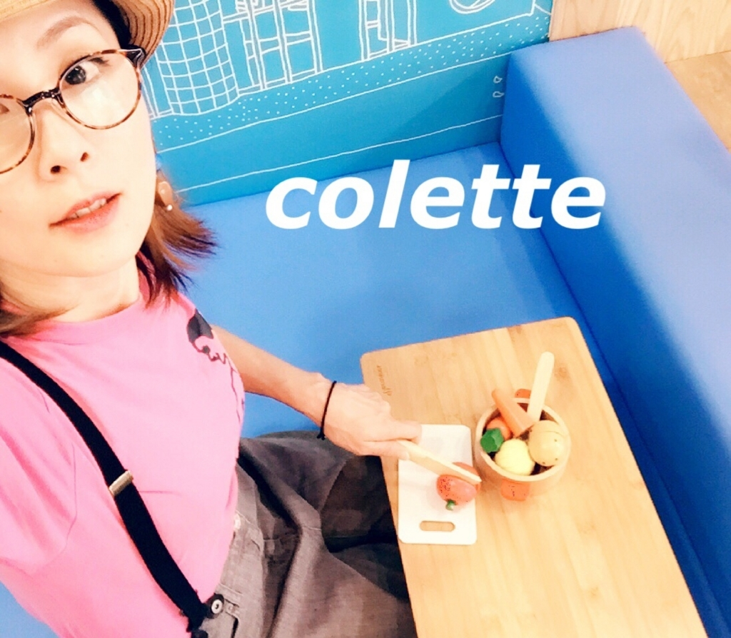 f:id:ColetteMiyazakicity:20170617103938j:plain