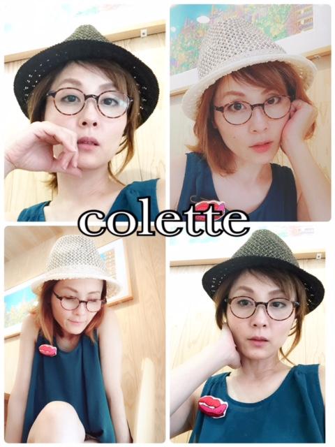 f:id:ColetteMiyazakicity:20170624145818j:plain